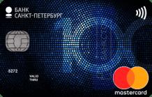 Кредитная карта 100 дней от ПАО «Банк «Санкт-Петербург»
