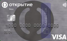 Кредитная карта 120 дней от ПАО Банк «ФК Открытие»