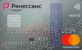 Кредитная карта 365 от КБ «Ренессанс Кредит»