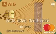 Кредитная карта 90 даром от «Азиатско-Тихоокеанский Банк» (ПАО)
