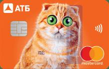 Кредитная карта Абсолютный 0 от «Азиатско-Тихоокеанский Банк» (ПАО)