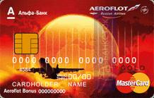 Кредитная карта Aeroflot Gold от АО «АЛЬФА-БАНК»