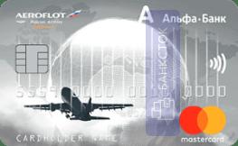 Кредитная карта Aeroflot Platinum от АО «АЛЬФА-БАНК»