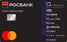 Оформить дебетовую карту Affinity card от ПАО РОСБАНК