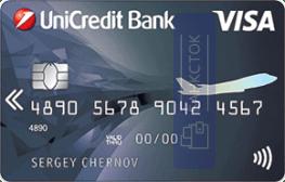 Оформить дебетовую карту AIR Visa от АО ЮниКредит Банк