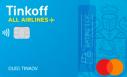 Кредитная карта All Airlines от АО «Тинькофф Банк»