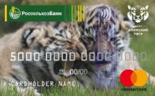 Кредитная карта Амурский тигр от АО «Россельхозбанк»