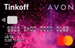 Кредитная карта Avon от АО «Тинькофф Банк»