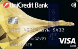 Оформить дебетовую АвтоКарта от АО ЮниКредит Банк