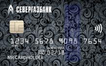 Кредитная карта Black Edition от ПАО «БАНК СГБ»