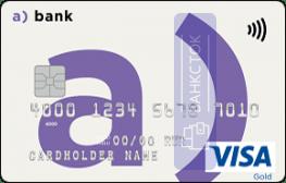 Оформить дебетовую карту Черничная от ПАО «Банк «АЛЕКСАНДРОВСКИЙ»