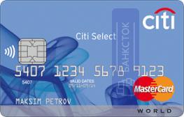 Кредитная карта Citi Select от АО КБ «Ситибанк»