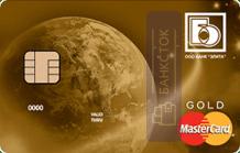 Оформить карту Дебетовая Gold от ООО банк «Элита»