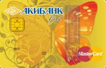 Оформить карту Дебетовая Gold от ПАО «АКИБАНК»