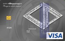Оформить карту Дебетовая от АО «Акционерный коммерческий банк «Форштадт» – Московский офис