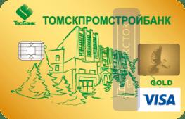 Оформить карту Дебетовая Gold от ПАО «Томскпромстройбанк»