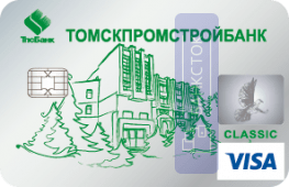 Оформить карту Дебетовая от ПАО «Томскпромстройбанк»