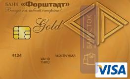 Оформить карту Дебетовая Gold от АКБ «Форштадт» (АО)