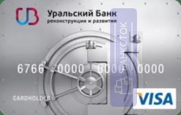 Оформить дебетовую карту Для бизнеса Visa Classic от ПАО КБ «УБРиР»