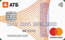 Кредитная карта Доступный плюс от «Азиатско-Тихоокеанский Банк» (ПАО)