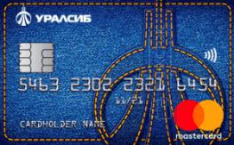 Кредитная карта Энерджинс от ПАО «БАНК УРАЛСИБ»