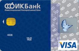 Кредитная карта Фаворит от АО «ИК Банк»