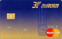 Оформить дебетовую карту Gold от АО «Экономбанк»