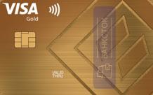 Оформить дебетовую карту Gold от АО «БайкалИнвестБанк»