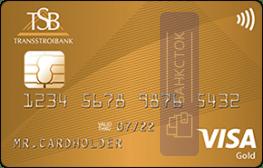 Оформить дебетовую карту Gold от АКБ «Трансстройбанк» (АО)