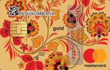 Кредитная карта Gold от АО АКБ «НОВИКОМБАНК»
