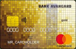 Кредитная карта Gold от ПАО АКБ «АВАНГАРД»