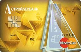Кредитная карта Gold от КБ «СТРОЙЛЕСБАНК» (ООО)