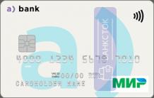Оформить дебетовую карту Индивидуальная зарплатная от ПАО «Банк «АЛЕКСАНДРОВСКИЙ»