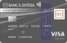 Кредитная карта Intesa Magnifica Вояж от АО «Банк Интеза»