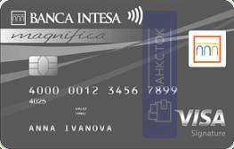 Кредитная карта Intesa Magnifica Защита от АО «Банк Интеза»