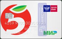 Кредитная карта Почта Банк Пятерочка Мир от ПАО «Почта Банк»