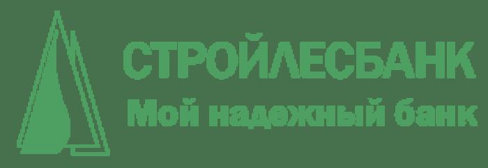 КБ «СТРОЙЛЕСБАНК» (ООО)