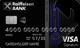 Кредитная карта Кэшбэк на все Премиум от АО «Райффайзенбанк»