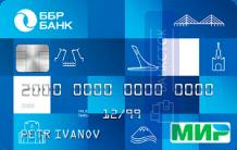 Кредитная карта Классическая (тариф Оптимальный) от ББР Банк (АО)