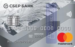 Оформить дебетовую карту Классическая Standard от ПАО Сбербанк