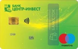 Кредитная карта Классическая от ПАО КБ «Центр-инвест»