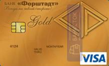 Кредитная карта Классика Gold от АО «Акционерный коммерческий банк «Форштадт» – Московский офис