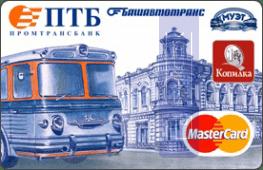 Кредитная карта от Банк ПТБ (ООО)