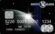 Кредитная карта Black Edition от ПАО «НИКО-БАНК»
