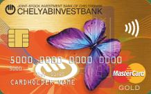 Кредитная карта Gold от ПАО «ЧЕЛЯБИНВЕСТБАНК»