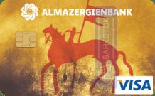 Кредитная карта для сотрудников бюджетных учреждений Gold от АКБ «Алмазэргиэнбанк» АО