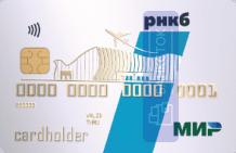 Кредитная карта от РНКБ Банк (ПАО)