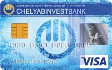 Кредитная карта от ПАО «ЧЕЛЯБИНВЕСТБАНК»
