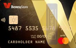 Кредитная карта VIP от АО Банк «Венец»