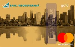 Кредитная карта Gold от Банк «Левобережный» (ПАО)
